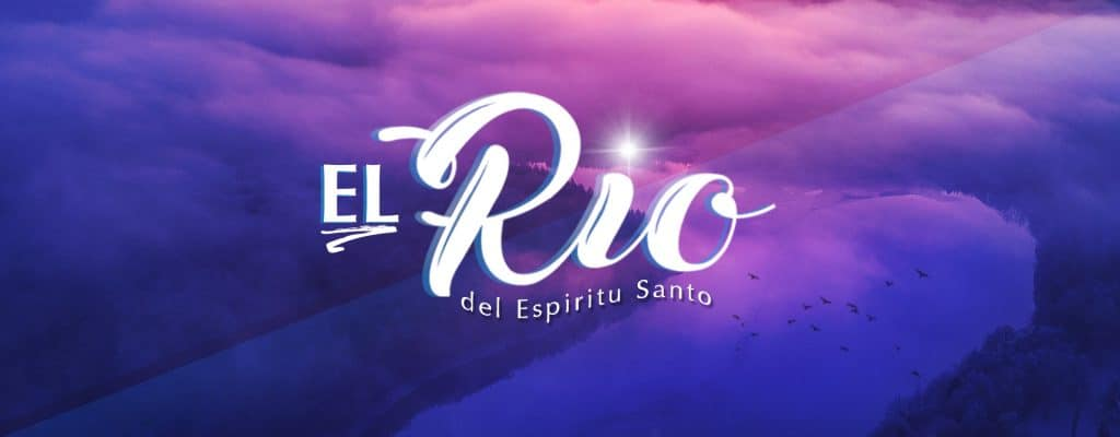 El Rio Del Espiritu Santo